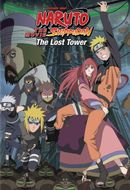 Affiche Naruto Shippuden : La Tour perdue