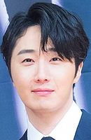 Photo Jung Il-Woo