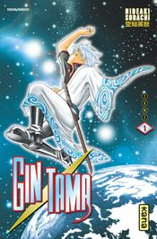 Couverture Gintama