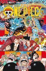 Couverture Komurasaki l'oiran entre en scène - One Piece, tome 92