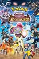 Affiche Pokémon 18 : Hoopa et le Choc des légendes