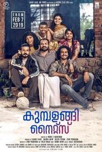 Affiche Kumbalangi Nights