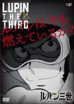 Affiche Lupin III: Lupin wa Ima mo Moete Iru ka?