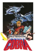 Affiche Space Adventure Cobra - Le Film