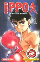 Couverture Ippo