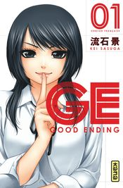 Couverture GE Good Ending