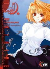 Couverture Tsukihime, tome 1