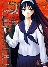 Couverture Tsukihime, tome 3