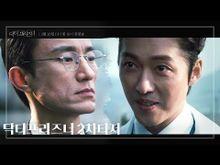Video de Dr. Prisoner