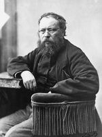 Photo Pierre-Joseph Proudhon
