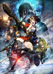 Affiche Kabaneri of the Iron Fortress: Unato Decisive Battle