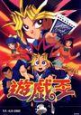 Affiche Yu-Gi-Oh! (Saison 0)
