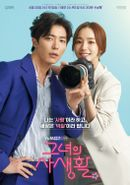 Affiche Her Private Life