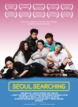 Affiche Seoul Searching