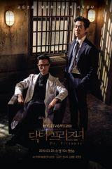 Affiche Dr. Prisoner