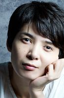 Photo Fusako Urabe