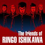 Jaquette The Friends of Ringo Ishikawa