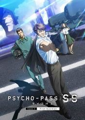 Affiche Psycho-Pass: Sinners of the System Case.2 - First Guardian