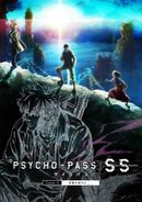 Affiche Psycho-Pass: Sinners of the System Case.3 - Onshuu no Kanata ni