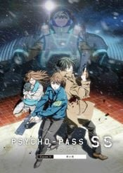 Affiche Psycho-Pass: Sinners of the System Case.1 - Tsumi to Bachi