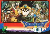 Jaquette Dragon Quest III