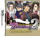 Jaquette Ace Attorney Investigations 2: Prosecutor's Path