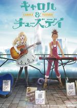 Affiche Carole & Tuesday