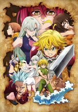 Affiche Seven Deadly Sins: Wrath of the Gods