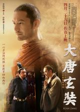 Affiche Le moine Xuanzang