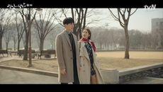 screenshots Yun Seo's First Case