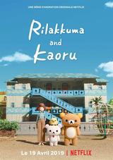 Affiche Rilakkuma et Kaoru