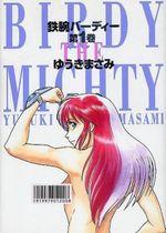Couverture Tetsuwan Birdy