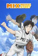 Affiche Mix: Meisei Story