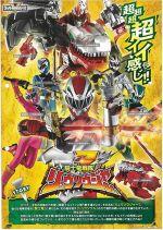Affiche Kishiryū Sentai Ryusoulger