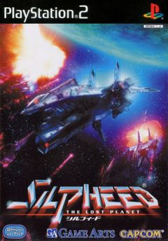 Jaquette Silpheed : The Lost Planet