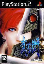 Jaquette Bujingai : Swordmaster