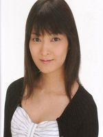 Photo Ayako Kawasumi