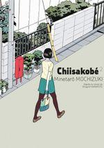 Couverture Chiisakobé : Le Serment de Shigeji, tome 2
