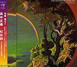 Pochette The Rainbow Goblins