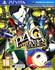 Jaquette Persona 4 : Golden