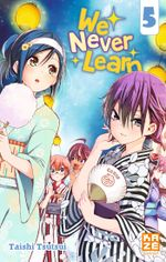 Couverture We Never Learn, tome 5