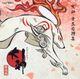Pochette 大神 幸玉旋律集 (OST)