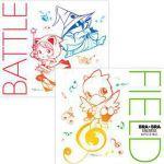 Pochette BRA★BRA FINAL FANTASY BATTLE & FIELD