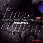Pochette Dead or Alive 5 (OST)