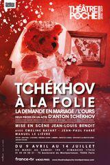 Affiche Tchékhov en folie: La Demande en mariage & L'Ours