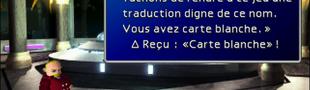 Cover La traduction française à été faite par les fans .