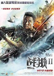 Affiche Wolf Warrior 2
