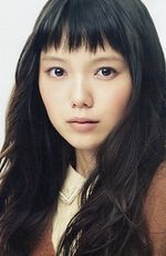 Photo Aoi Miyazaki