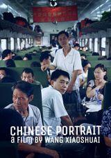 Affiche Chinese Portrait