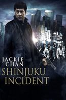 Affiche Shinjuku Incident - Guerre des gangs à Tokyo
